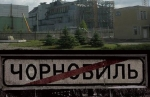 30-ті роковини Чорнобильської катастрофи: ще одна трагічна спадщина російського імперіалізму