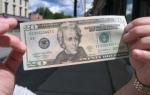 Бюджетная арифметика: как уменьшаются социальные стандарты