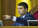 Что будет с ценами на газ – Гройсман жестко ответил украинцам