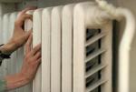 Для жителей четырех городов Украины снизили тарифы на отопление