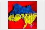 Европа готовит Украину к зиме
