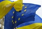 Евросоюз рассмотрит безвизовый для Украины, в лучшем случае, осенью