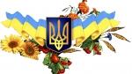 Где в Украине интересно провести выходные октября