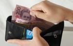 Государство обяжет украинцев раскрыть все свои нелегальные доходы