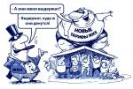 Как горсоветы борются с повышением тарифов на ЖКХ и к чему это приведет