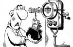 Как уменьшить расходы на электроэнергию?