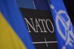 Кто в Украине не хочет вступления в НАТО?