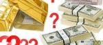 Куда вложить деньги осенью: советы экспертов