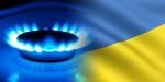 Квитанции за газ в новом отопительном сезоне: чего ожидать субсидиантам