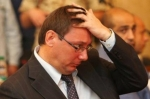 "Луценко ""реорганизовал"" Генпрокуратуру"