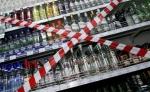 На об'єктах дорожнього сервісу заборонять продаж алкоголю?