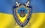 НАБУ через госреестры выявило 235 судей-коррупционеров - Сытник