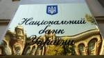 Нацбанк внес изменения в правила обмена валют в Украине