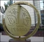 Национальный банк Украины решился на частичную валютную либерализацию