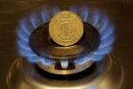 Находчивые украинцы додумались, как вдвое сэкономить на оплате за газ