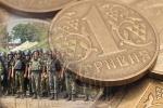Названа сумма, которую украинцы заплатили за войну