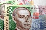 НБУ снизил официальный курс гривны до 22,99 грн/доллар