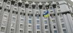 Новий прем'єр оголосить склад Кабміну після призначення, - Луценко