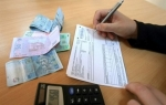 """Погашение или наказание: специалисты разъяснили все нюансы по долгам за """"коммуналку"""""""