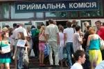 Расширен список льготников для поступления в украинские ВУЗы