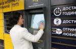 Роботы наступают. Украинскую почту и курьеров заменят почтоматы