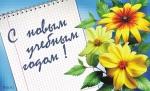 С 1 сентября в начальной школе будет более современная программа по английскому языку, - Гриневич