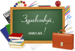 Шокирующие методы обучения в тернопольской школе!