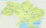 Синоптики рассказали украинцам, когда ждать похолодания