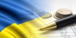 Украина оттолкнулась от экономического дна
