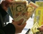 """Украинцы назвали зарплату для """"достойной жизни"""""""