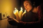 Украине грозят веерные отключения света из-за нехватки электроэнергии