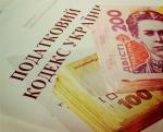 Украинская налоговая реформа глазами МВФ