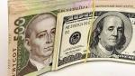 Украину ждет новый валютный удар