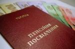 В 2016 году пенсии в Украине будут повышать дважды