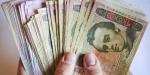 В Кабмине рассказали, какими будут зарплаты и инфляция в Украине в 2017 году