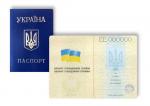 В паспортах украинцев могут появиться ударения
