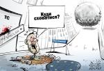 В Украине будет «тарифная война»: названа дата