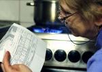 В Украине грядет проверка тарифов ЖКХ – Насалик