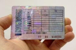 В Украине существенно сократят срок действия водительских удостоверений