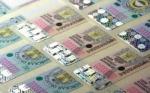 В Украине вводят электронные акцизные марки