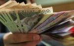 Зарплата в Украине не меньше 1000 долларов, что нужно предпринять?