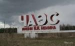 Зона отчуждения Чернобыльской АЭС может стать крупнейшим центром солнечной энергетики в Украине