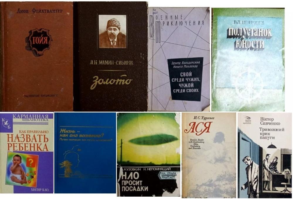 Продам книги разной тематики,       дёшево