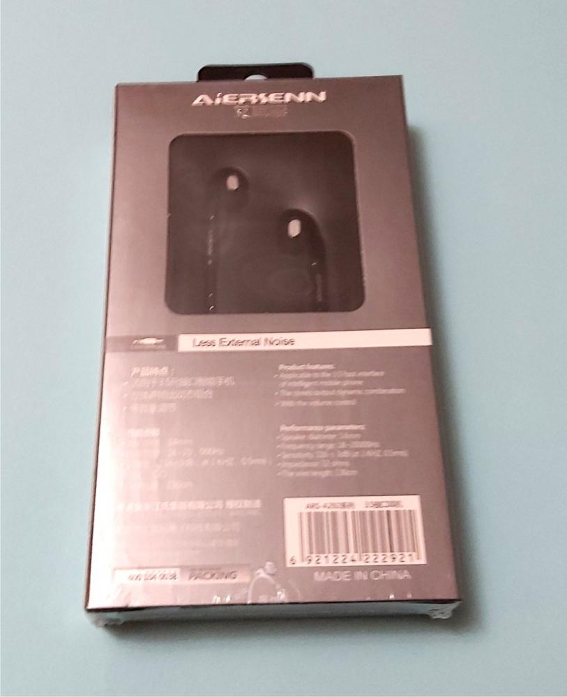 Гарнитура проводная ARS-A292 для Android,  смартфоны,  планшеты