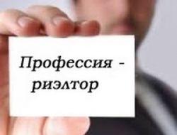 Менеджер по продаже недвижимости на Салтовке