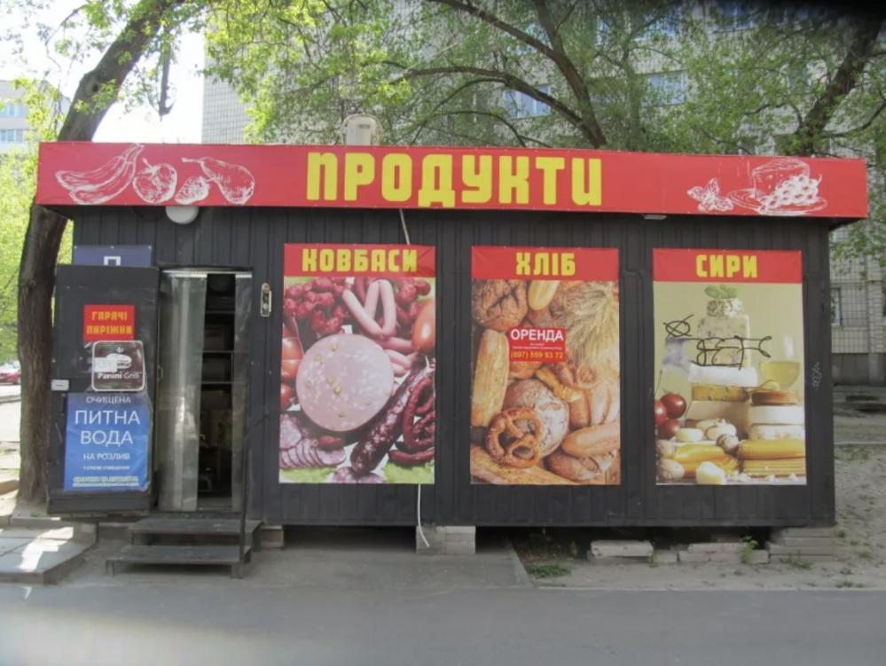 Очень срочно сдам павильон на улице Уборевича
