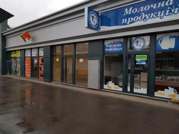 Аренда нового магазина по красной линии на рынке ХТЗ