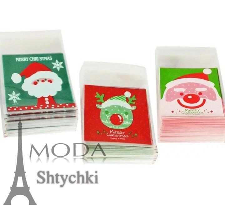 Новогодние пакетики Merry Christmas на подарок
