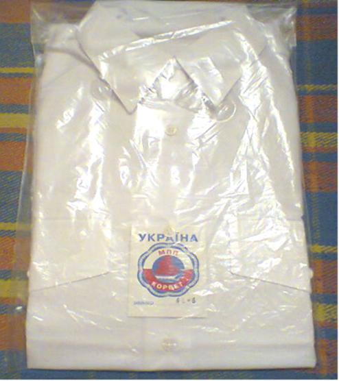 Женская белая рубашка с длинным рукавом,   хлопок