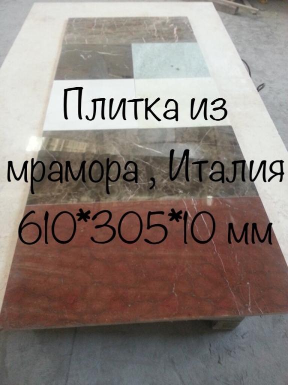 Изделия из мрамора обладают высокой прочностью